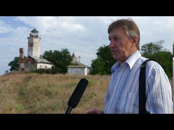 Легенды Ахтарского маяка Приморско Ахтарский район