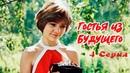 Гостья из будущего 4 серия 1985 Фантастический фильм для детей