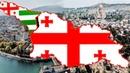 Война в Абхазии 1992—1993