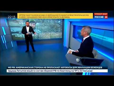 Фильм Ополченочка Россия 24 история Светланы Дрюк