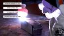 REAL ARC 250 D Z226 сварка нержавеющей стали толщиной 3 мм способом TIG Lift