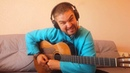 Вот Как Надо На Гитаре Играть. Виртуоз из Якутии © Будяк 2019