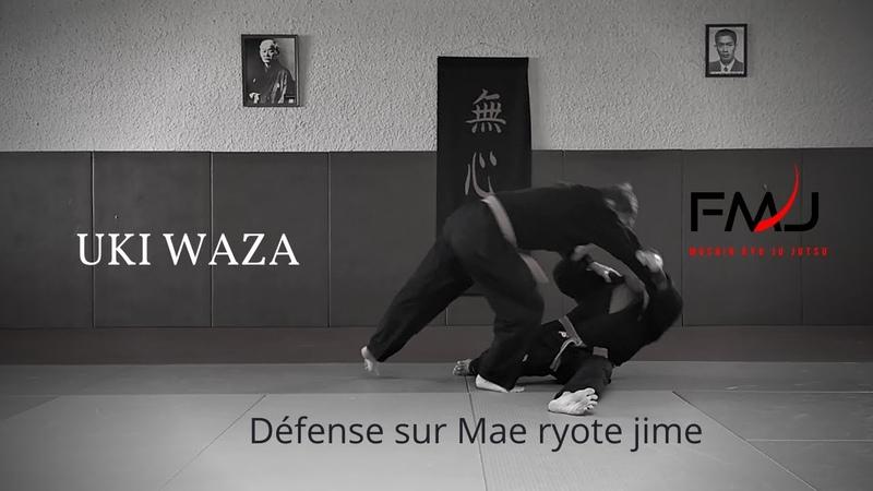 Arts martiaux Défense sur Mae ryote jime Uki waza Mushin ryu ju jutsu japonais