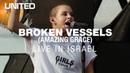 Broken Vessels Amazing Grace - Hillsong UNITED
