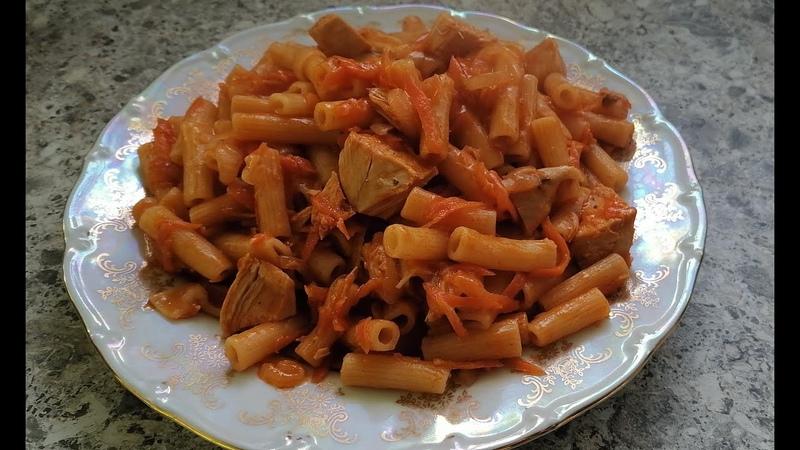 Մակարոնով համեղություն простой и быстрый ужин pasta with vegetables and chicken