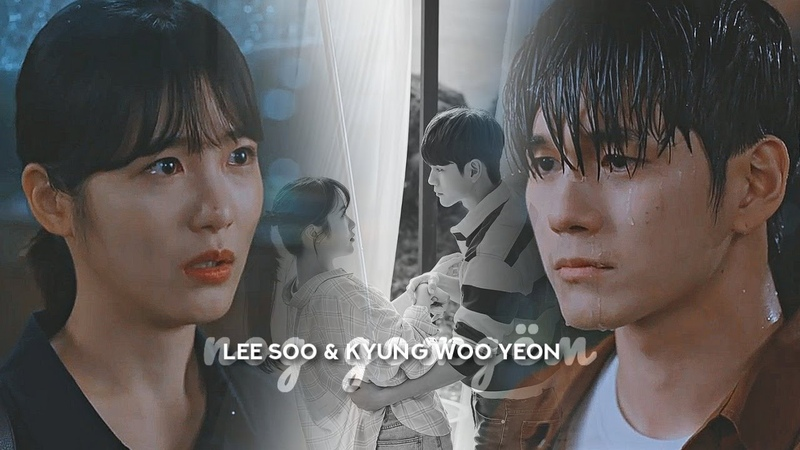 Lee soo kyung woo yeon ● под дождём | больше, чем друзья