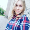 Ирина Еремеева