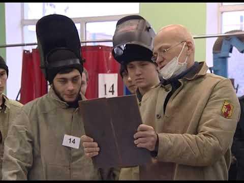 Будущие сварщики из Старого Оскола прошли в Губкине оценку качества подготовки