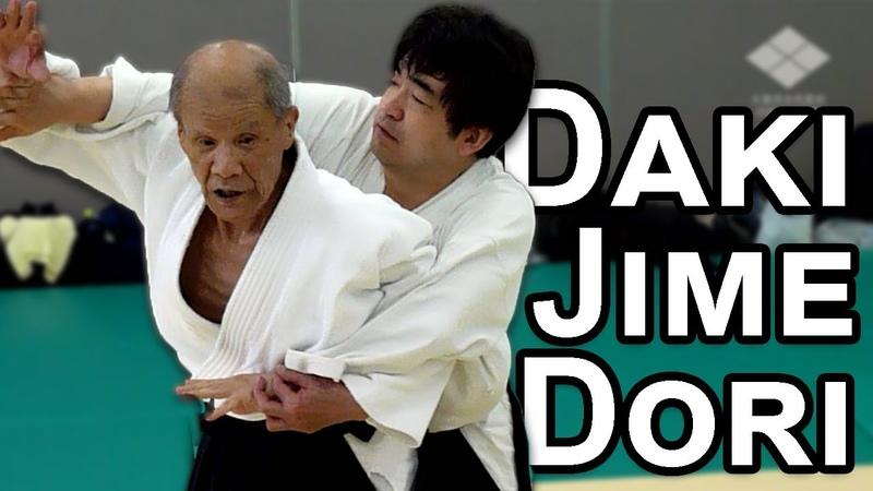 DAITO RYU Daki Jime Dori CHIBA Tsugutaka Shikoku Hombu