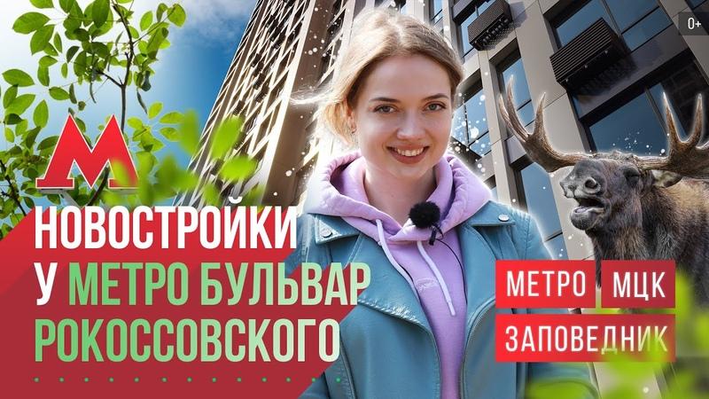 Обзор новостроек «Преображение», «Сиреневый парк», «Талисман на Рокоссовского» | Гид по новостройкам