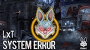 LxT - System Error Free Download