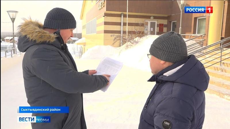 Природоохранная прокуратура Коми заинтересовалась канализационными стоками на лыжном стадионе