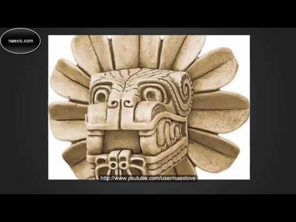 Светлана Пеунова Пришельцы Древние нечеловеческие культы в разных цивилизациях