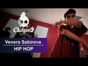 Pop Smoke Make It Rain feat Rowdy Rebel Venera Sabirova Choreographer Chikibro