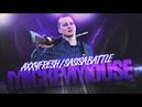 MickeyMouse - Axxyfresh / Sasisa Battle 3 / Поверженный АйРоном I-RON