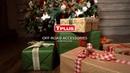 Рождественский рекламный ролик для Такелаж Плюс