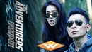 THE ADVENTURERS 2017 Official Trailer Stephen Fung, Andy Lau, Shu Qi