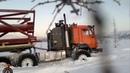 Дальнобойщики Севера Дороги севера России Зимник выпуск 36