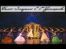 Урок по слушанию музыки балет Золушка С. С. Прокофьева