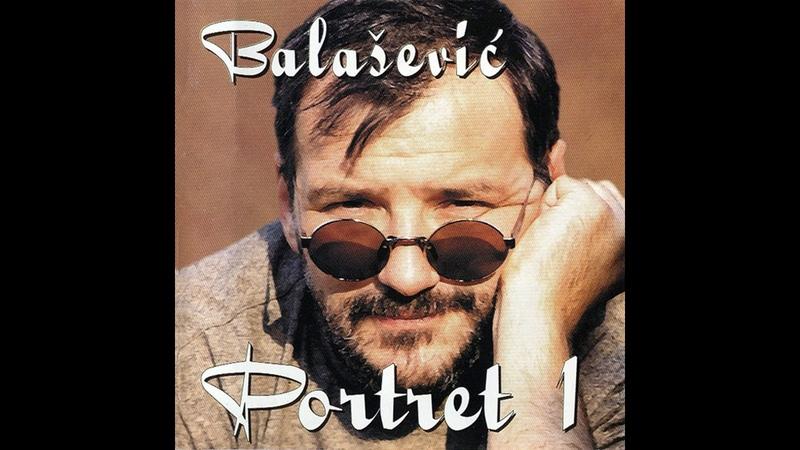 Djordje Balasevic Svirajte mi jesen stize dunjo moja Audio 2000 HD