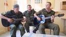 Армейские песни В руках автомат ПРОСТО НЕТ СЛОВ ШИКАРНОЕ ИСПОЛНЕНИЕ