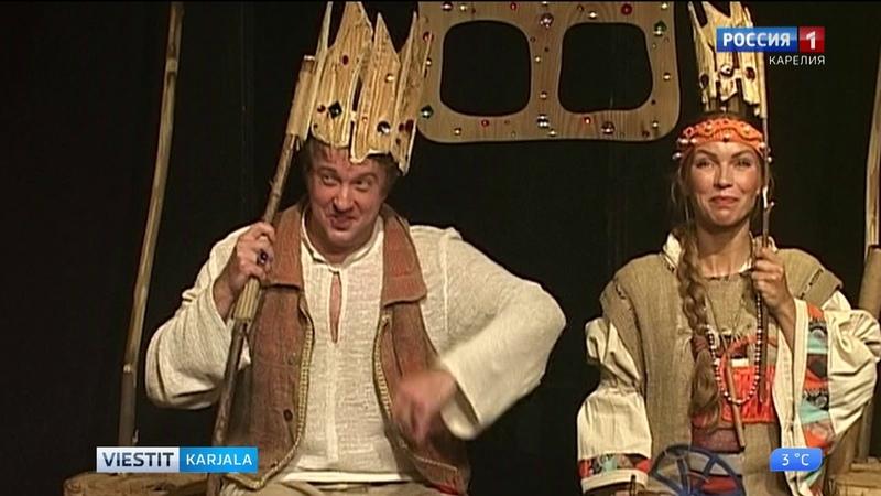 """""""Poigu-kondii"""" ozutetah Helsinkis"""