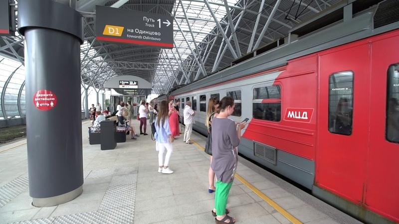 Славянский бульвар МЦД 1 Slavyanskyi bulvar station D1