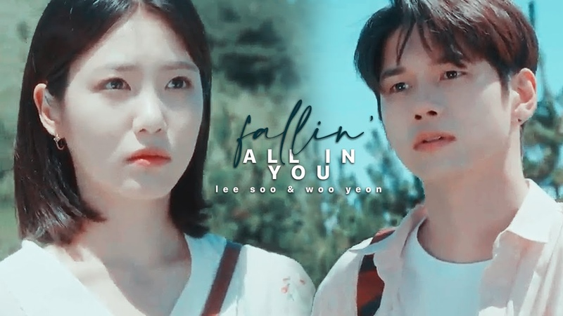 Lee soo kyung woo yeon ✗ fallin all in you ➵ more than friends