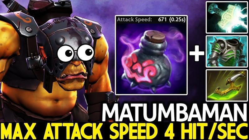 MATUMBAMAN Alchemist Max Attack Speed Build 4 Hit Sec Dota 2