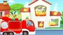 Пожарная машина и ПОЛИЦЕЙСКАЯ машинка. Мультики 2021 про машинки для детей
