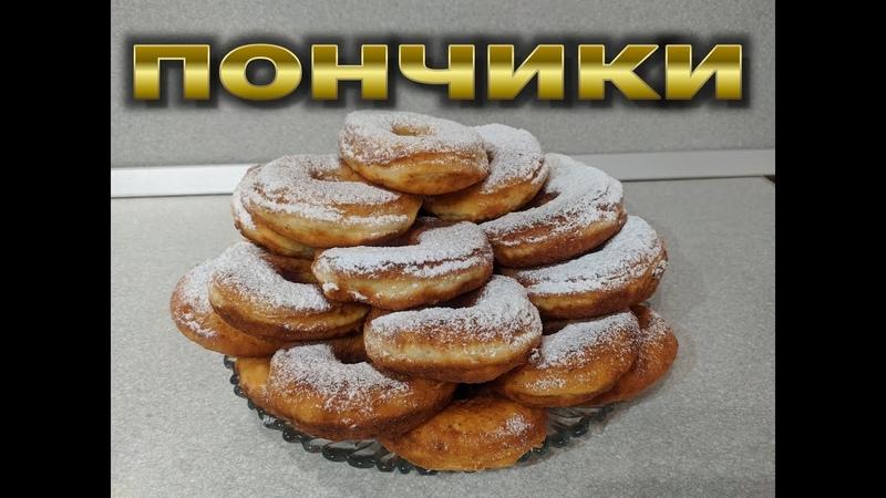 Вкусные ПОНЧИКИ Как приготовить пончики с творогом на кефире donuts