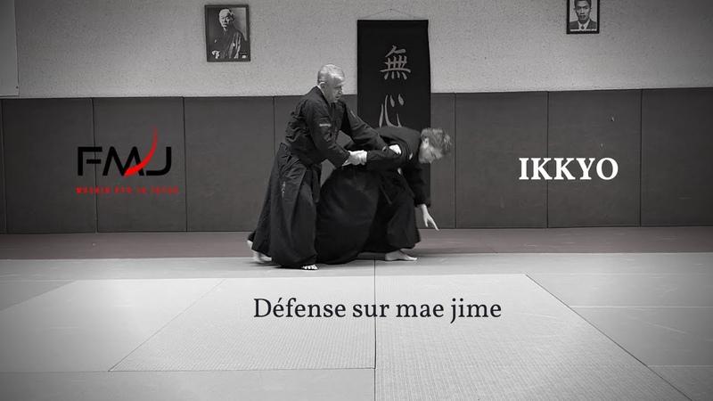 Arts martiaux Défense sur Mae Jime Ikkyo Mushin ryu ju jitsu Japonais