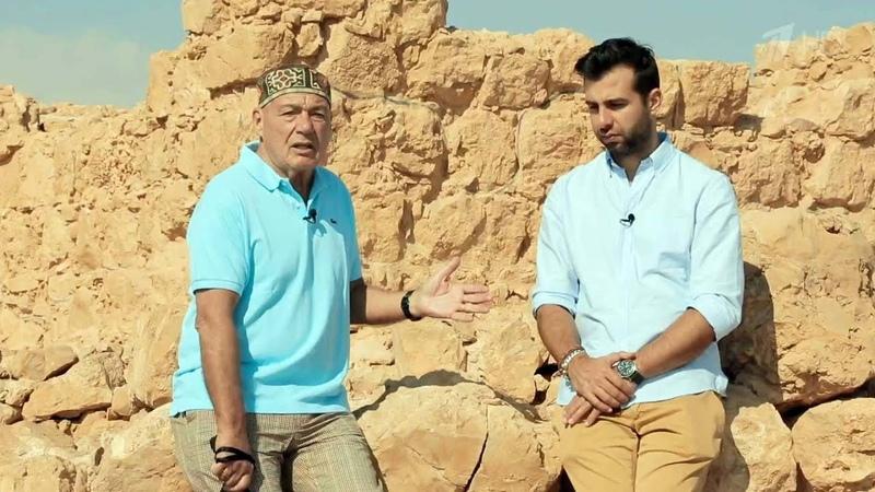 АРМИЯ Израиля Еврейское счастье 4 серия Стук в дверь Путешествия Познера и Урганта