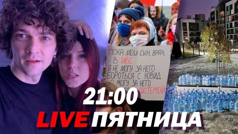 Новая Боровая без воды врачебная тайна премьера NAVIBAND Не по телику LIVE