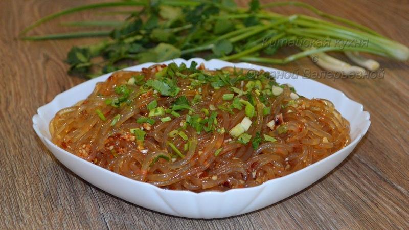 Самый простой салат из фунчозы 凉拌粉条 Liángbàn fěntiáo Китайская кухня с Оксаной Валерьевной