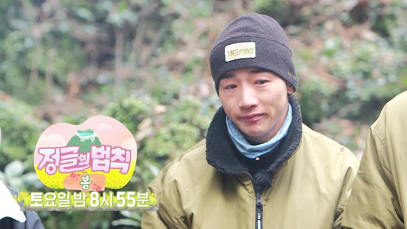 Превью 448 эпизода SBS Law Of The Jungle с LOONA Chuu 210424