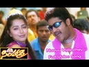 Nuvvu Vijilesthey Full Video Song Simhadri Jr. NTR Bhoomika S.S.Rajamouli ETV Cinema