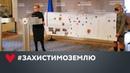 Юлія Тимошенко Референдум скасує «земельну» аферу «слуг народу»