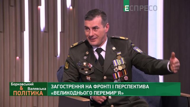 Гроби поїдуть у кожну російську дєрєвню та місто, - ветеран АТО