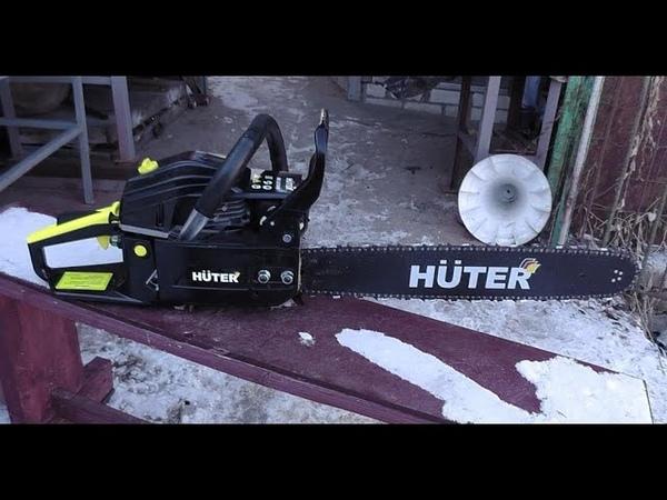 Пила цепная бензиновая Huter BS 2 850RS 2800 Вт, обзор и испытание