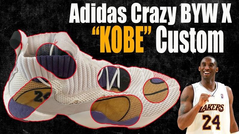 Кастомизирую Adidas Crazy BYW X