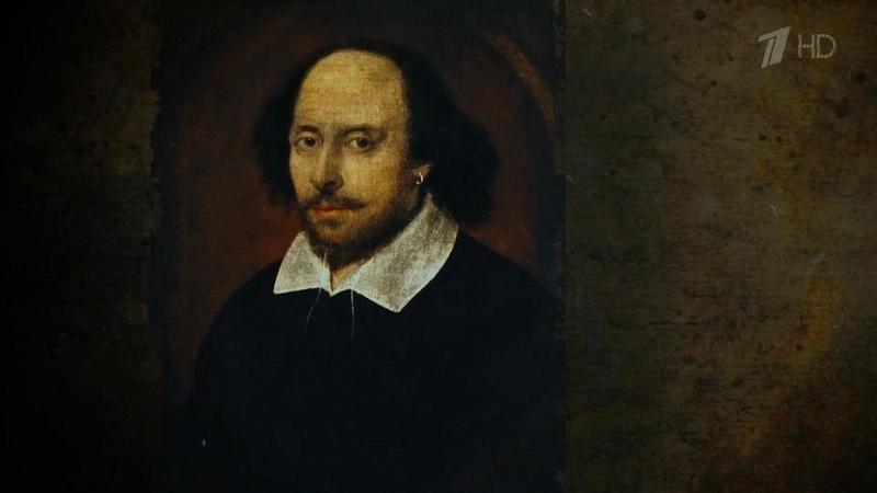 «Шекспир. Предостережение королям...» Фильм Владимира Познера