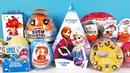 СЮРПРИЗ MIX! Poopsie Cutie Tooties Slime, FROZEN, Маша и Медведь, LOL Dolls Unboxing Kinder Surprise