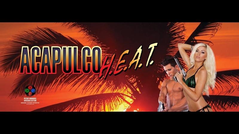 Заставка к сериалу Жара в Акапулько