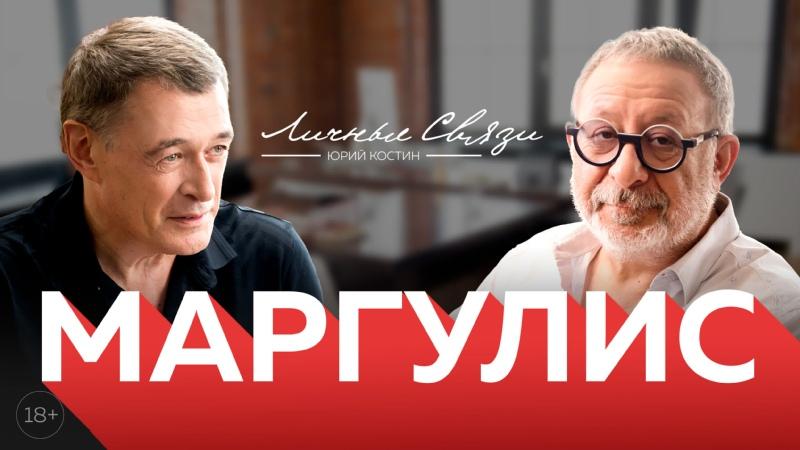 Евгений Маргулис о молодых музыкантах уходе из Машины Времени самоиронии и внутренней свободе 18