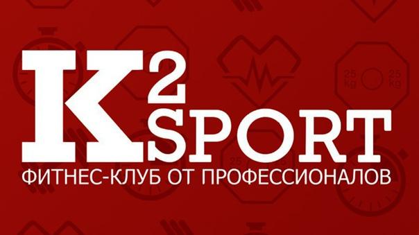 К2sport