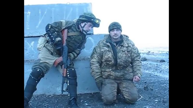 Зима 2015 Ополченец ДНР и военнопленный ВСУ под Углегорском обсуждают Путина и Яценюка