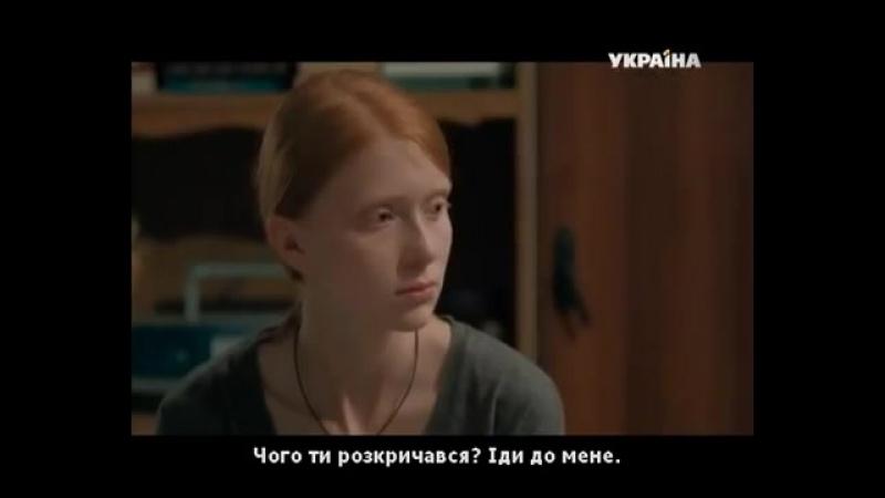 Красотка Ляля 26 30 серия 2014