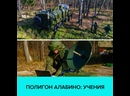 Учения на полигоне Алабино — Москва 24