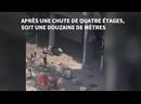 Французы спасают детей голыми руками